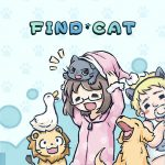 Find Cat
